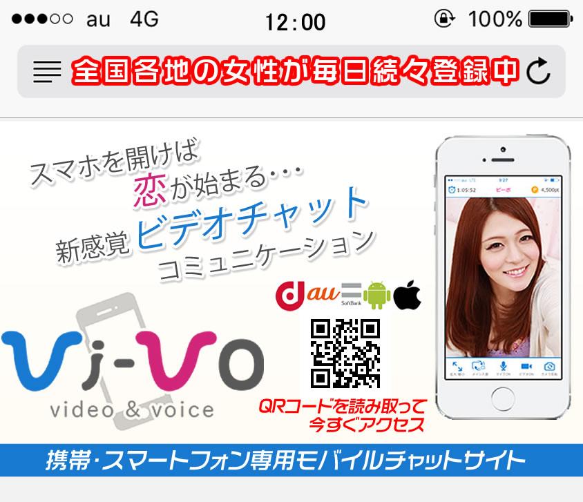 まもなくオープンVI-VO!